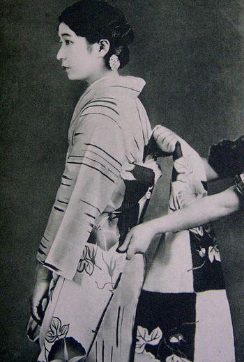 Kawakatsu1936-26