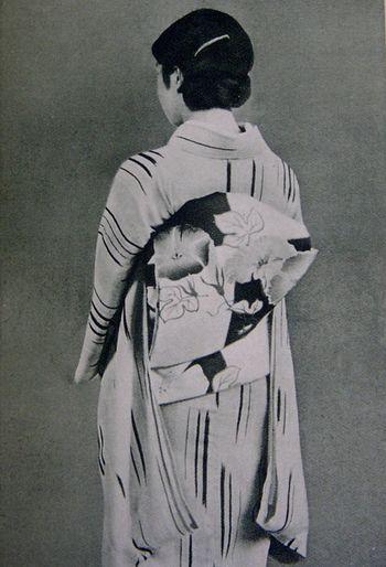 Kawakatsu1936-30