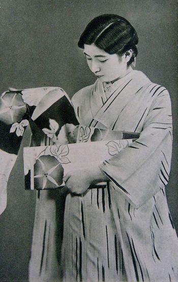 Kawakatsu1936-25