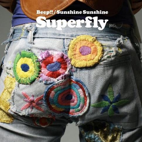 Beep_Sunshine-Sunshine